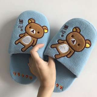 Rilakkuma bed room slipper