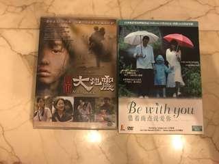 Mandarin Films DVDs