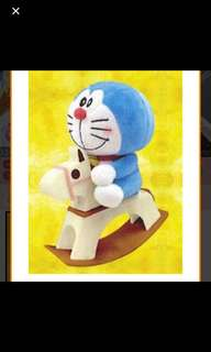 Doraemon in rocking horse