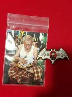 Er ge feng ( Bat amulet ) Aj meng  2554