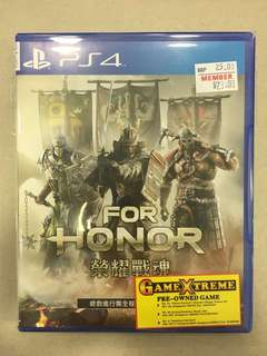 Playstation 4 For Honor (Used)