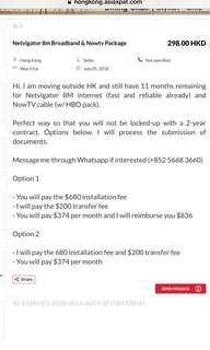 Netvigator 8m Broadband & Nowtv Package