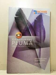 Pinagyamang Pluma (Filipino) Book