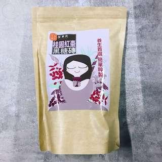 🚚 優植飲黑糖磚(原味+桂圓紅棗)