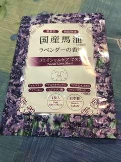 🚚 日本製馬油面膜