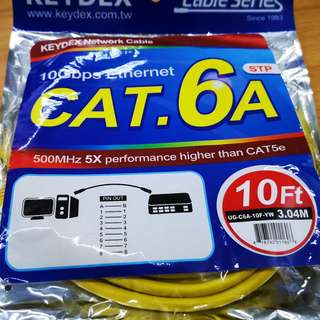 Keydex CAT. 6A 10Gbps Ethernet cable 3M