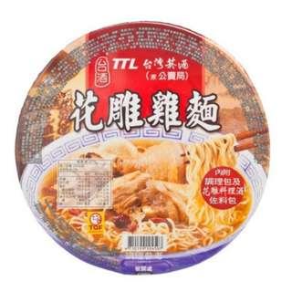 台灣 花雕雞碗麵