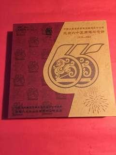 中茶牌65 週年紀念餠:2003 年普洱生茶餅;編號0001386(如相片所示)