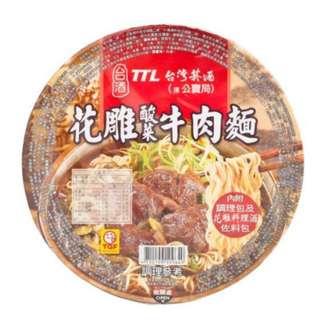 台灣 花雕酸菜牛肉麵