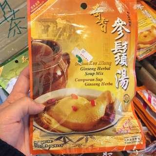 現貨-馬來西亞🇲🇾奇香蔘鬚糖35g*2包