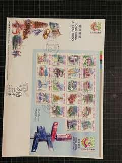 2004 香港景致紀念封