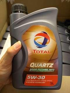 🚚 TOTAL QUARTZ 9000 FUTURE NFC 5W30 1L  Ford 913 ACEA A5/B5 API SL/CF
