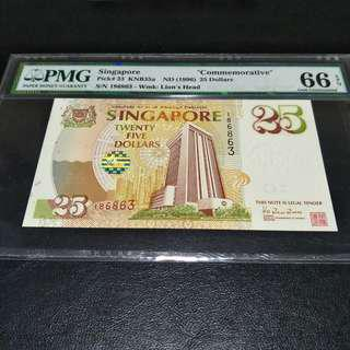 $25 commemorative singapore