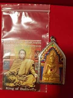 Kubra Krissana Phra Khunpean 2558