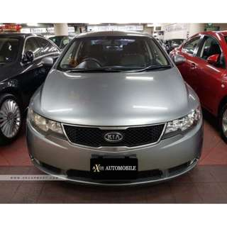 09/07-15/07 Car Rental Available - Kia Cetato Forte