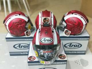 Arai Ram 4X Kodo Red