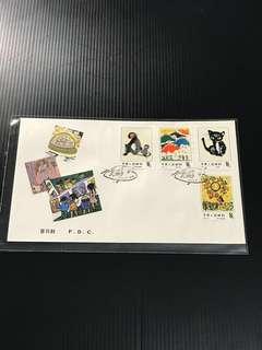 China Stamp - T86 首日封 FDC 中国邮票 1983