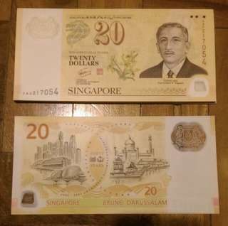 🚚 $20 Notes Singapore Brunei Commemorative Note