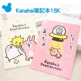 台灣 預購 卡娜赫拉 Kanahei P助與兔兔 單行簿 記事簿 notebook 筆記簿