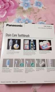 BNIB: Panasonic electronic toothbrush