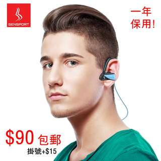 全新未開封 Sensport X bluetooth earphone sports 運動型藍芽耳機