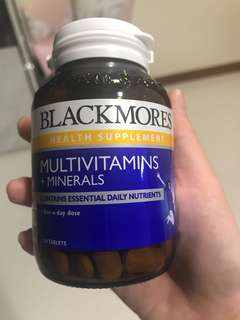 🚚 Blackmores multivitamins