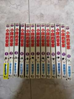 🚚 (Chinese) Mei-chan No Shitsuji Vol 1-13