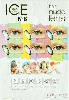Softlens N8