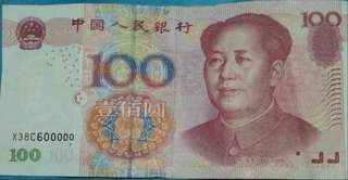 China 100