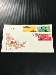 China Stamp - J104 首日封 FDC 中国邮票 1984