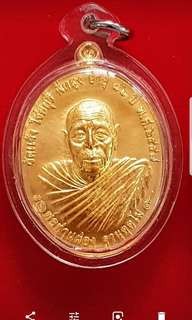 L.p. pong (wat Jaeng) RIAN copper Dip in gold. (Miracle Batch) Metta Baramee. BE.2557 (Special)