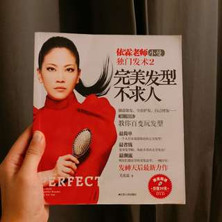 吴依霖Wu Yi Lin Perfect hair style