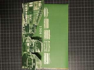 香港電車百周年紀念套