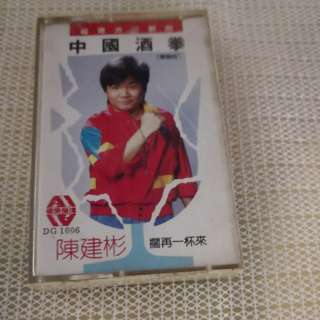 Cassette 陈建彬