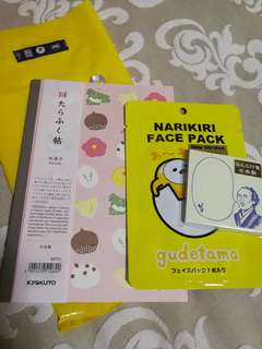 Japanese notebook, face mask, post it