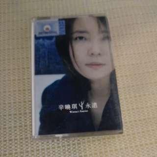 Cassette 辛晓琪