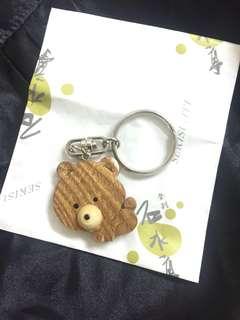 日本登別~小熊🐻鎖匙扣