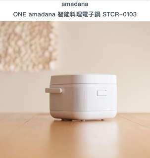 amadana智能料理電子鍋
