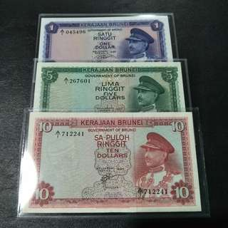 A/1 Brunei 1967 first series $1,$5,$10