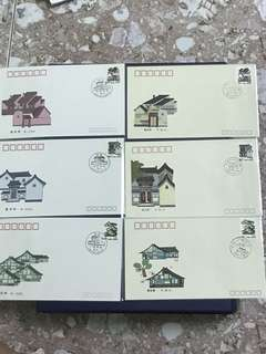 China Stamp- 1990 R26 A/B FDC