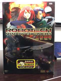 Robotech the Shadow Chronicles (2-Disk DVD) Collectors Edition