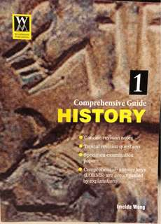Secondary 1 History Comprehension Guide