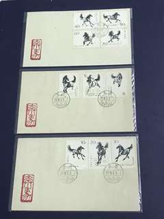 China Stamp - 1978 T28 FDC - Toning