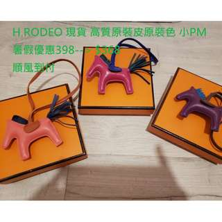 HERMES RODEO  小PM