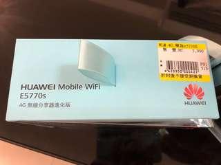 🚚 華爲4G無線分享器進化版