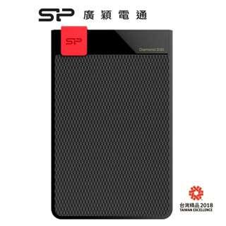 🚚 廣穎SP Diamond D30 2TB USB3.1 2.5吋行動硬碟