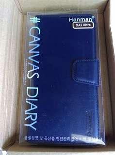 全新Sony XA2 Ultra手機套