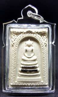 Phra Somdej Lp Koon 2537