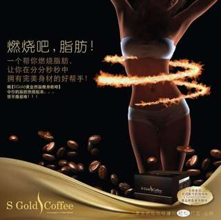 S Gold Coffee 燃脂咖啡