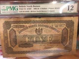 5 dollars British north Borneo company PMG12